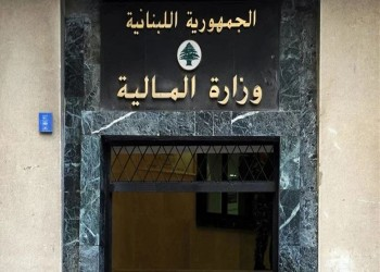 استقالة عضو ثالث بفريق التفاوض اللبناني مع صندوق النقد