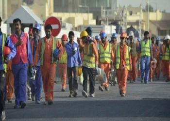 العفو الدولية تشيد بإصلاحات قطرية في سوق العمل