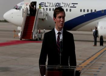 كوشنر يشكر الملك سلمان لسماحه بمرور طائرة التطبيع عبر السعودية