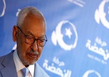 النهضة التونسية تعلن منح الثقة لحكومة المشيشي