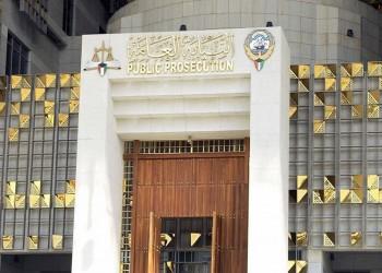 مصدر مطلع: تحديد 4 ضباط بأمن الدولة الكويتي في قضية التنصت على مواطنين
