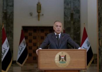 العراق.. العامري يدعم الكاظمي في دعواته ضد حمل السلاح
