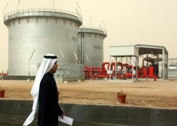 خلال 5 سنوات.. إحالة 20 مسؤولا بالقطاع النفطي الكويتي إلى النيابة