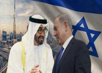 تفعيلا للتطبيع.. الإمارات و(إسرائيل) تضعان خطة للتعاون الاستثماري
