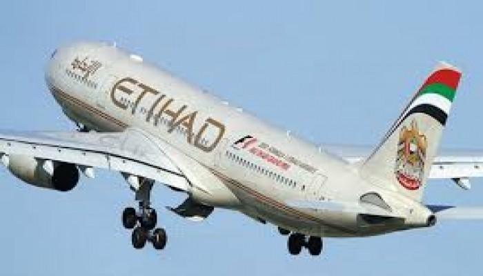 تخطط لرحلات مباشرة من تل أبيب.. الاتحاد الإماراتية تبدأ بيع التذاكر للإسرائيليين