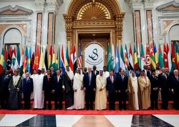 العرب والتشكل الاستراتيجي العالمي الجديد