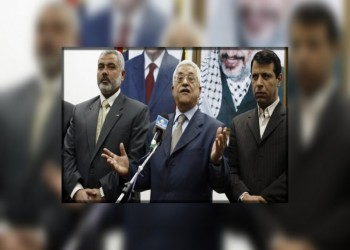 كيف يحول الفلسطينيون الاتفاق الإماراتي الصهيوني إلى فرصة؟