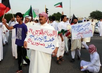السلطات الكويتية تدرس سحب جوازات البدون في هذه الحالة