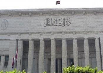 النائب العام المصري يحقق مع طبيب متهم بالتحرش بالرجال