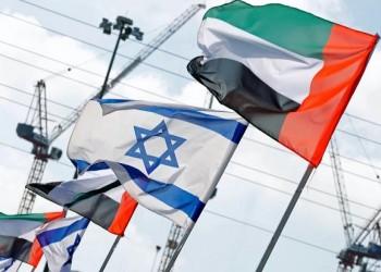 كواليس خطة إسرائيلية للتطبيع مع الإمارات قبل 4 سنوات