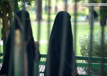 والد أحد ضحايا خاطفة أطفال الدمام يضع شرطا للعفو عنها (فيديو)