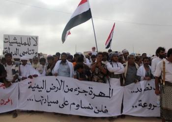 السعودية تخنق اليمن بحصار منافذ المهرة