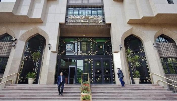لسد عجز الموازنة.. المركزي المصري يطرح أذون خزانة بقيمة 20.5 مليار جنيه