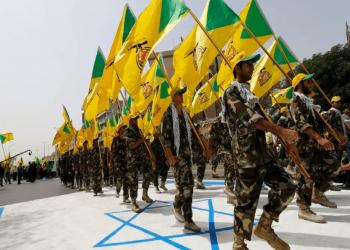 العدل الأمريكية تصادر موقعين إلكترونيين لميليشيات حزب الله العراق