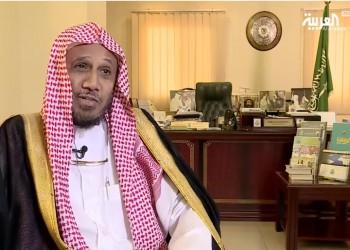 الكشف عن اعتقالات بالسعودية طالت بصفر والفنيسان