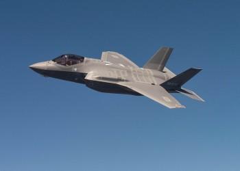 نفي إسرائيلي قاطع للموافقة على بيع إف-35 للإمارات