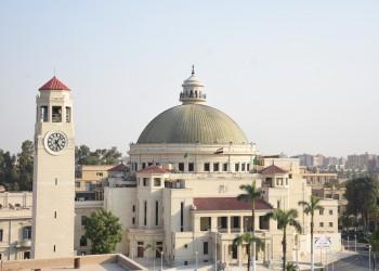 أفضل 500 جامعة.. مراكز متقدمة لجامعات سعودية وقطرية وإماراتية