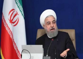 روحاني: الأصدقاء تخلوا عنا ونواجه الحظر وتداعيات كورونا