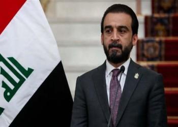 رئيس النواب العراقي يدعو إلى انتخابات نيابية مبكرة