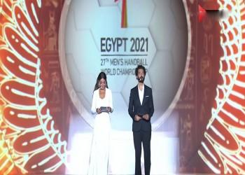 تعرف على نتائج قرعة مونديال اليد (مصر 2021)