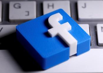 فيسبوك ستزيل أي منشورات للمستخدم تضرها قانونيا