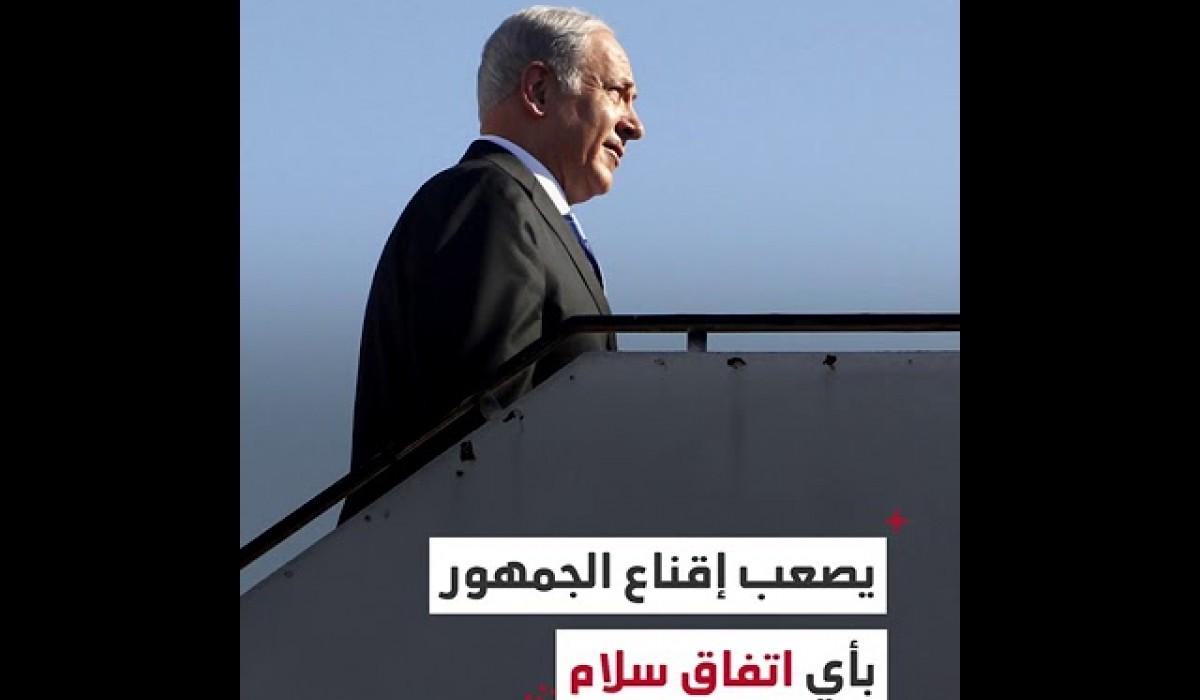 سر اللا مبالاة الإسرائيلية باتفاق التطبيع مع الإمارات