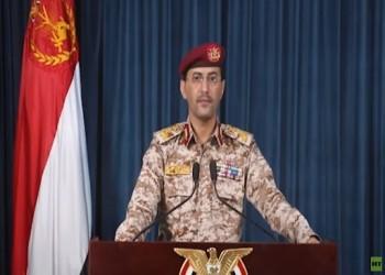 بالطائرات المسيرة.. الحوثيون يعلنون هجوما واسعا على مطار أبها جنوبي السعودية