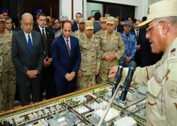دولة صندوق مصر السيادي