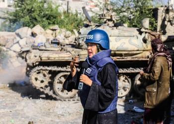 منظمة حقوقية: 1586 انتهاكا ضد إعلاميين وحقوقيين وناشطين باليمن