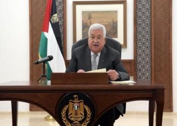 الحركة الوطنية الفلسطينية: قضيتان للنقاش