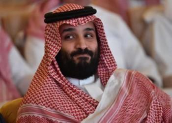 بسبب التجسس على تويتر.. السعودية تخضع مسك التابعة لبن سلمان للمراجعة