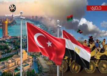 حصري.. جولة سرية ثانية من المحادثات بين مصر وتركيا