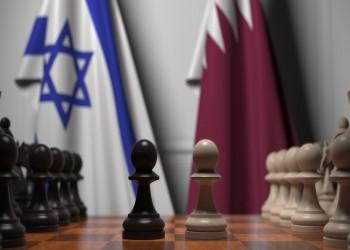 رغم ضغوط أمريكا.. لماذا لا تنوي قطر التطبيع مع إسرائيل؟