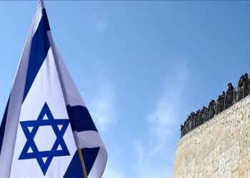 200 عالم إسلامي: التطبيع مع إسرائيل حرام