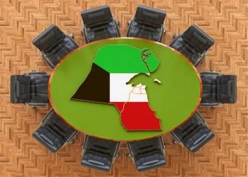 الرأي العام في الكويت.. من الديوانية غير الرسمية إلى الضغط المؤسسي