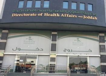 السعودية.. معاقبة ممرض أهدى زميلته ملابس داخلية نسائية (فيديو)
