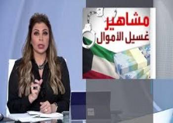 فاشينستات الكويت: فراغ قانوني أم تهاون في استيعاب الظاهرة؟