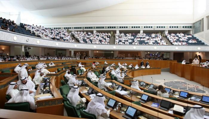 البرلمان الكويتي يعقد جلسة سرية لمناقشة الحالة المالية للدولة