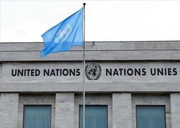 الأمم المتحدة: أدلة على ارتكاب السعودية والإمارات جرائم حرب باليمن