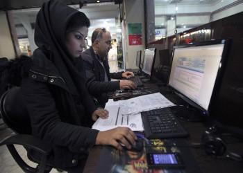 إيران.. الجيش يتولى مسؤولية إدارة البنية التحتية للإنترنت