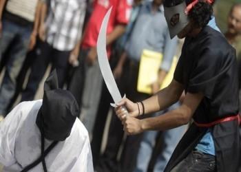 السعودية والعراق ومصر الأكثر تطبيقا للإعدام عربيا