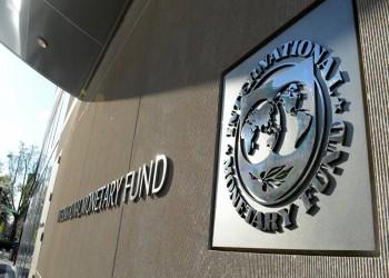صندوق النقد: أزمة كورونا لم تنته والتعافي الاقتصادي هش للغاية