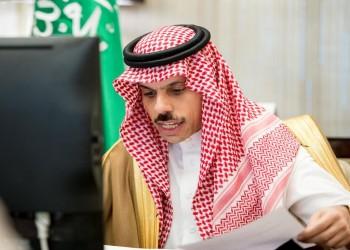 السعودية: مواقفنا لن تتغير من فلسطين رغم سماحنا بعبور الطائرات الإسرائيلية للإمارات