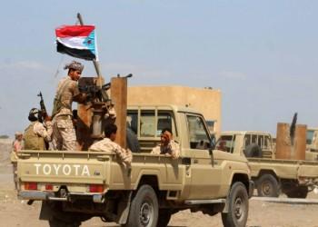 بسبب تنظيم تظاهرة ضده.. الانتقالي الجنوبي يوقف ناشطين في سقطرى اليمنية