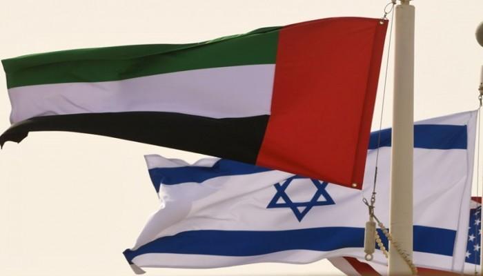 اتفاق إماراتي إسرائيلي لتطوير تقنيات صحية 21 سبتمبر الجاري