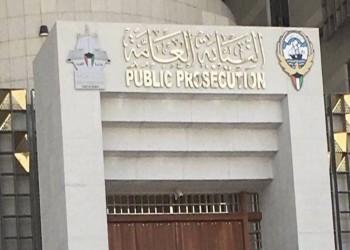 قضية مشاهير السوشيال الكويتية.. أدلة جديدة وتهم رسمية بغسل الأموال بعد تحقيقات ماراثونية