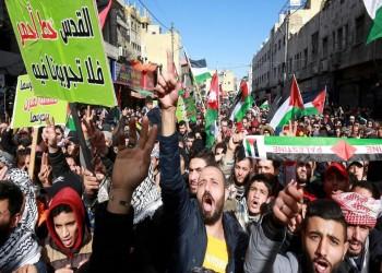 ازدواجية أردنية حرجة