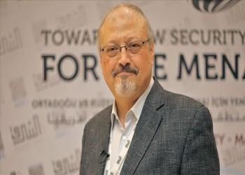 العفو الدولية تطالب بتحقيق دولي مستقل في اغتيال خاشقجي