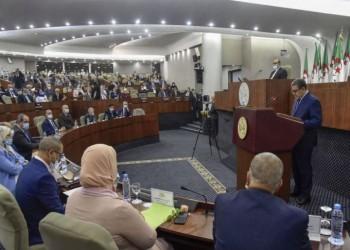 بـ256 صوتا.. النواب الجزائري يوافق على مشروع تعديل الدستور (فيديو)