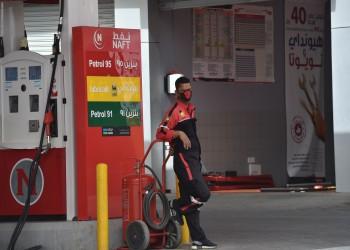 عدة هللات.. أرامكو السعودية ترفع أسعار الوقود خلال سبتمبر